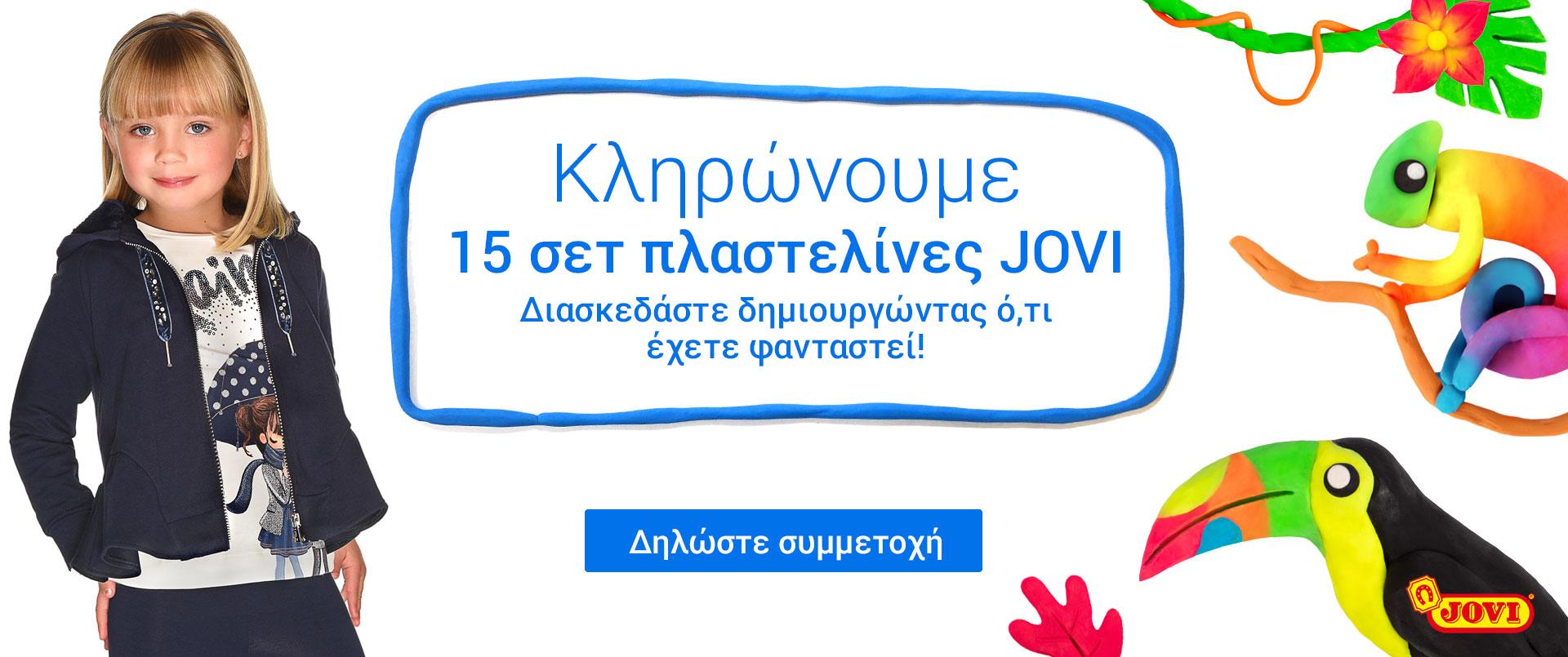 47757e5a5c8 Παιδική μόδα, ρούχα για μωρό, αγόρι και κορίτσι | Mayoral