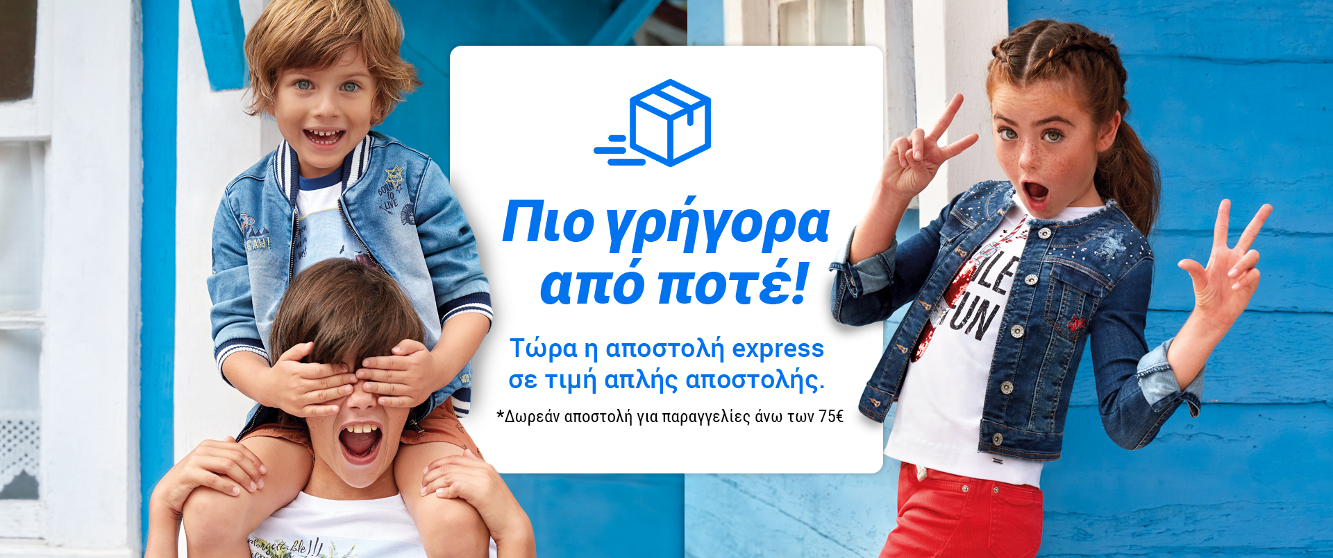 5347921084c Παιδική μόδα, ρούχα για μωρό, αγόρι και κορίτσι | Mayoral